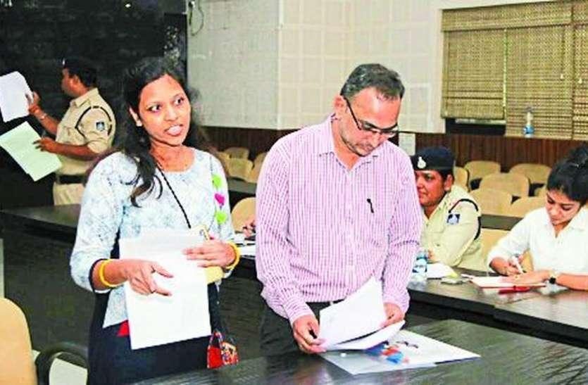 आशीष दास के खिलाफ मुंबई के दंपती ने की शिकायत