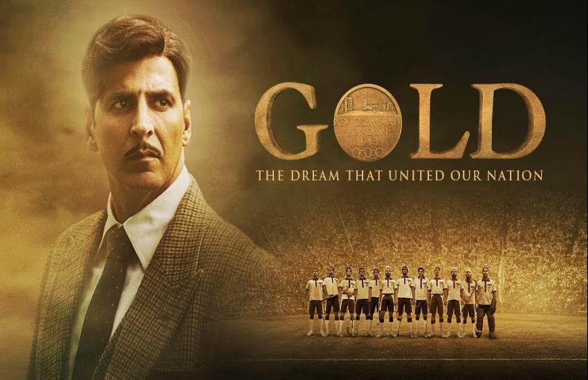 अक्षय की फिल्म में दिखेगा वह स्टेडियम, जिसमें भारत ने जीता था पहला ओलंपिक मेडल!