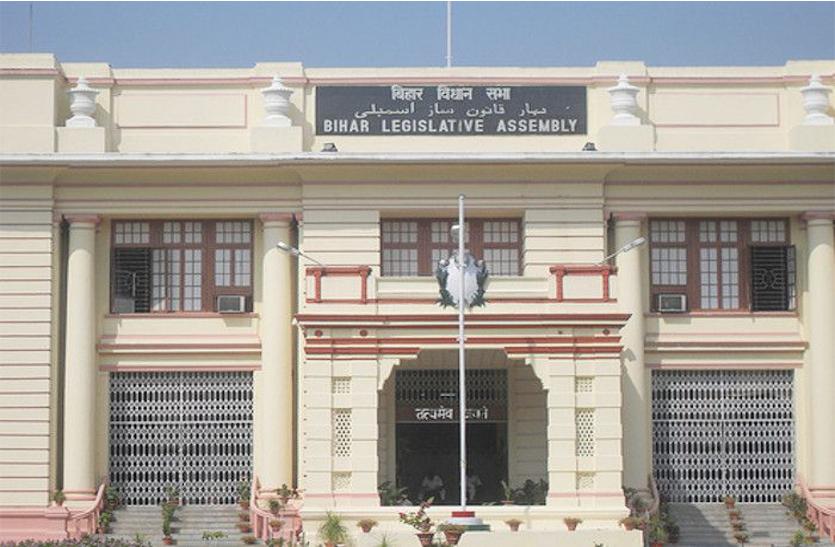 विधानसभा में सूखे पर चर्चा के दाैैैरान बिहार को सूखाग्रस्त राज्य घोषित करने की मांग के साथ विपक्ष का वाक आउट