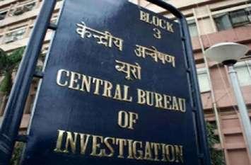 चिटफंड घोटालाः सीबीआइ ने पर्यटन अधिकारी से की पूछताछ, मंत्री ने पहले कहा कोई पत्र नहीं आया बाद में पलटी मारी