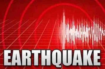 हिमाचल प्रदेश: चंबा में आया 3.3 तीव्रता का भूकंप, किसी के हताहत होने की खबर नहीं