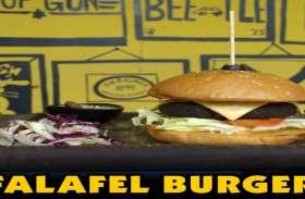 घर में बनाये स्वादिष्ट बर्गर, देखें वीडियो