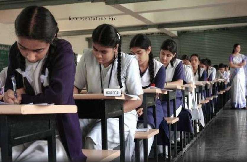 गुजरात बोर्ड CBSE की तर्ज पर करवाएगा 10वीं, 12वीं की परीक्षा