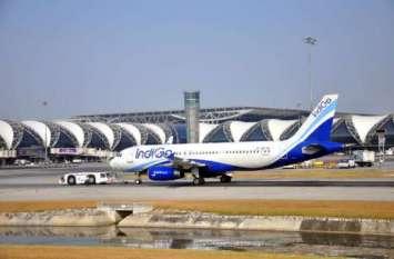 बड़ी खबरः इंडिगो फ्लाइट में यात्री ने दी प्लेन हाईजैक की धमकी, श्रीनगर जा रहा था विमान