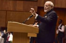 प्रधानमंत्री मोदी ने युगांडा-भारत बिजनेस फोरम को किया संबोधित