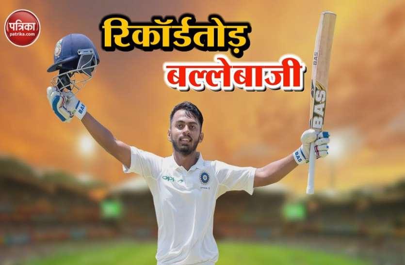 U-19 क्रिकेट : पवन शाह के रिकॉर्ड दोहरे शतक के दम पर भारत ने कसा शिकंजा