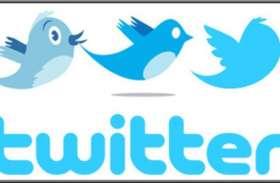 Twitter के इस बदलाव से पीएम मोदी को लगेगा बड़ा झटका, जानिए नई पॉलिसी