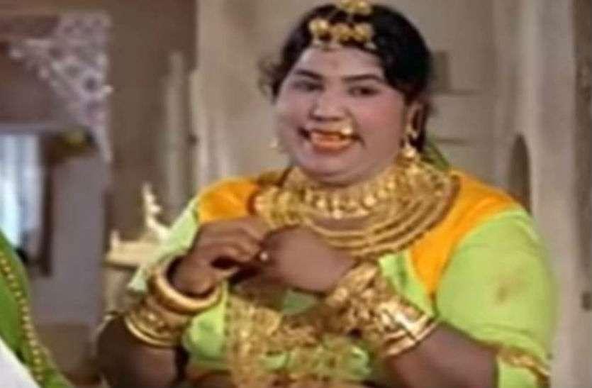 पत्रिका स्पेशल: जानिए हिंदी फिल्मों की हास्य कलाकार कैसे बनीं उमा देवी से 'टुनटुन'