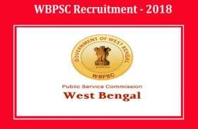 पश्चिम बंगाल में निकली अकाउंटेंट के 200 पदों पर भर्ती, जल्द करें आवेदन