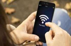 इन ऐप्स की मदद से बिना इंटरनेट कनेक्शन के ही चलाएं इंटरनेट