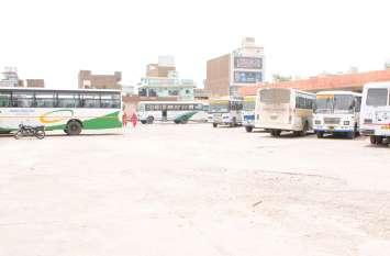 रोडवेज कर्मियों की हड़ताल दूसरे दिन भी जारी, यात्रियों ने अधिक किराया देकर किया सफर