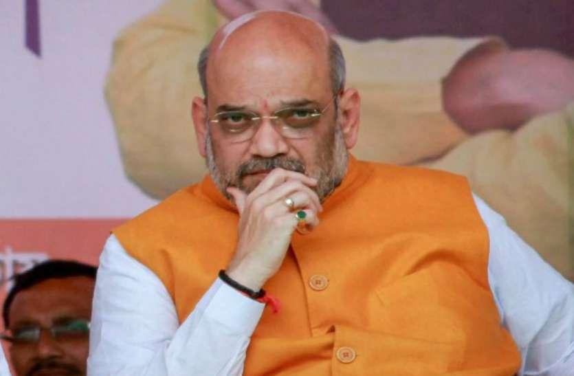 अमित शाह 18 को नागौर से दोपहर में उदयपुर पहुंचेंगे