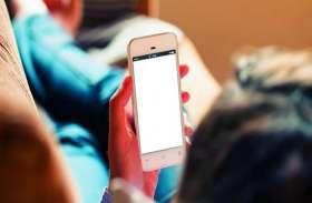 बीवी के मोबाइल पर ये मैसेज देख शौहर के उड़ गए होश, पुलिस को बताई ये बात