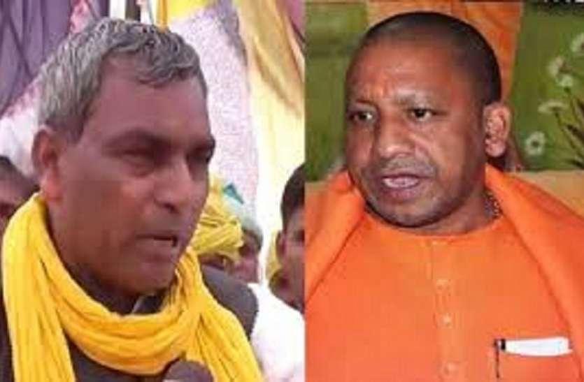 रावण की रिहाई पर ओम प्रकाश राजभर ने यूपी सरकार को घेरा, देखें वीडियो