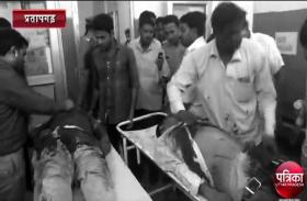 प्रतापगढ़ में डबल मर्डर, रंगदारी नहीं देने पर दो सगे भाइयों को मारी गोली