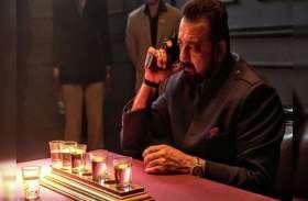Movie Review: दर्शकों ने सिरे से नकारी 'साहेब बीवी और गैंगस्टर 3'! फिल्म को मिली ठंडी ओपनिंग ...