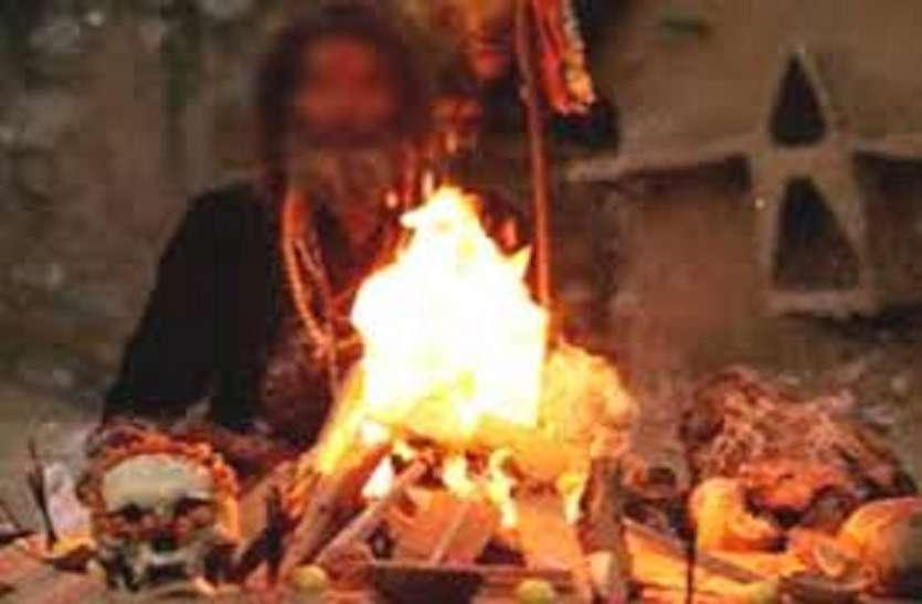 भूत-प्रेत का साया बताकर तांत्रिक ने देवरानी-जेठरानी के साथ किया बलात्कार