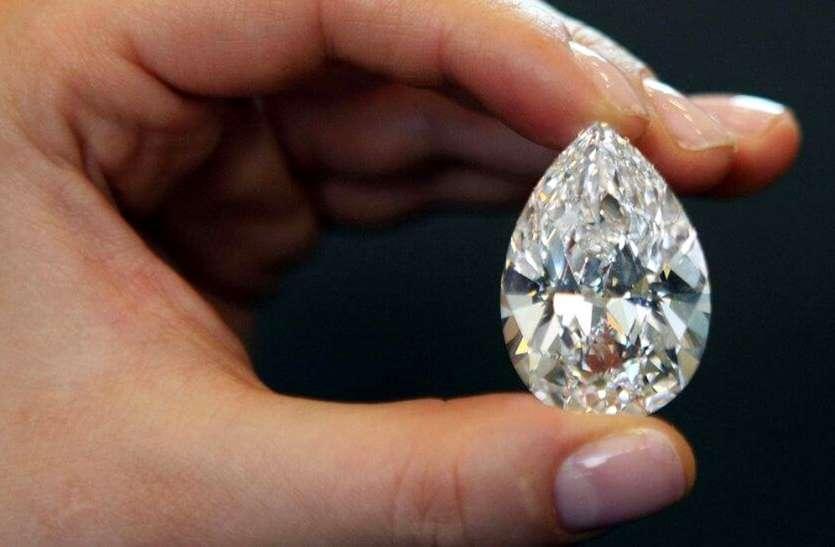 MP के पन्ना में तीन दिन में बिके 118 कैरेट के 162 डायमंड, यहां पढ़िए कैसे होती है हीरों की नीलामी