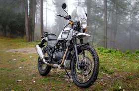 पहाड़ हो या हो रेगिस्तान, लंबी दूरी के लिए शानदार हैं ये 5 Bikes