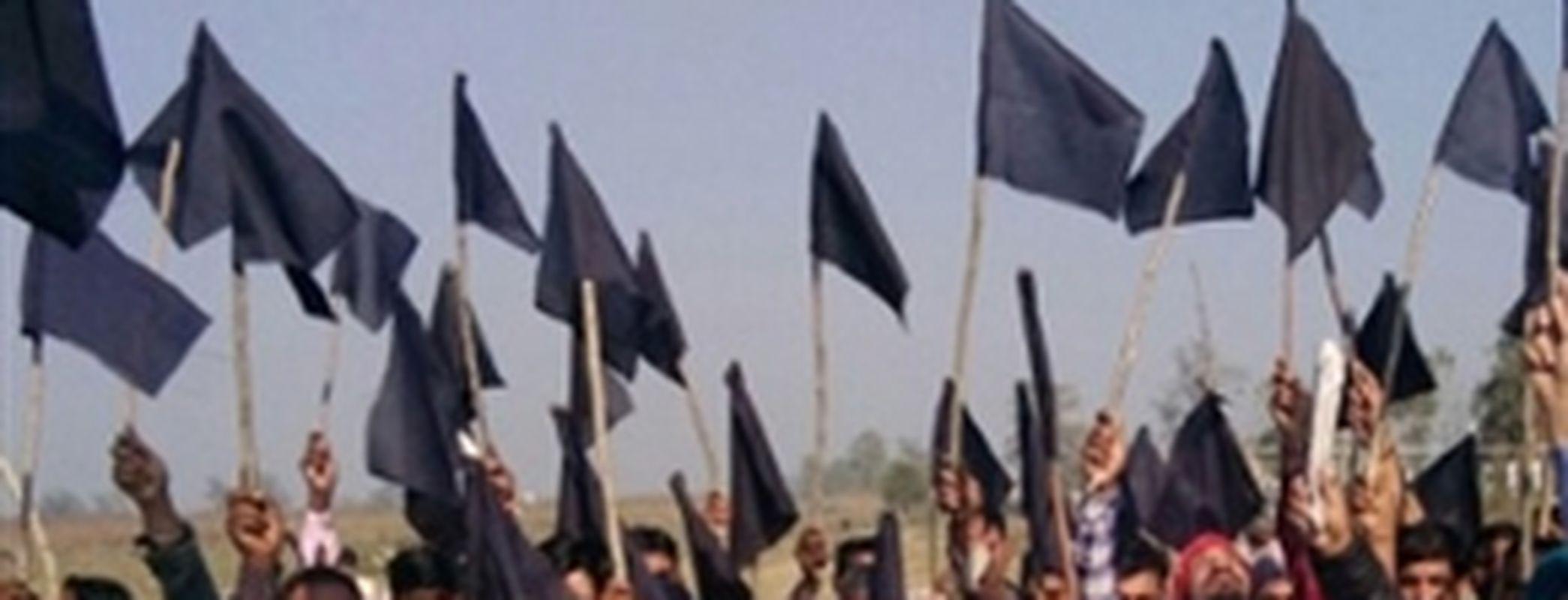 video : पांच गांवों के किसान इसलिए दिखाएंगे मुख्यमंत्री को काले झण्डे