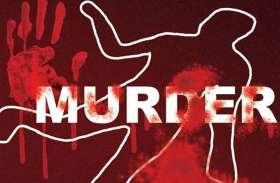 लूट की नियत से की थी हत्या...पूर्व किराएदार ने तंगहाली के चलते उठाया कदम