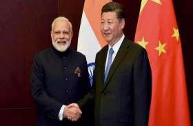 ब्रिक्स सम्मेलन: पीएम मोदी की चीन के राष्ट्रपति शी जिनपिंग से तीन महीने में चौथी मुलाकात