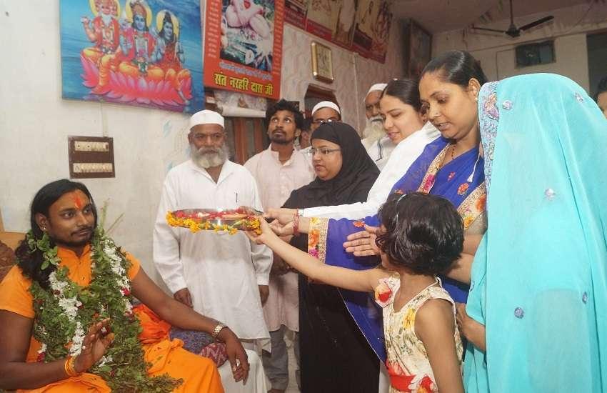 Muslim celebrate guru purnima festival