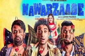 NAWABZADE: 'रेस 3' के बाद फिर से रेमो ने मारी एंट्री, रोमांस और कॉमेडी के तड़के से लबरेज है फिल्म