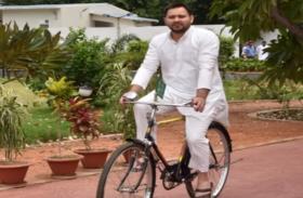 बारिश ने तेजस्वी यादव की साइकिल यात्रा पर लगाया ब्रेक