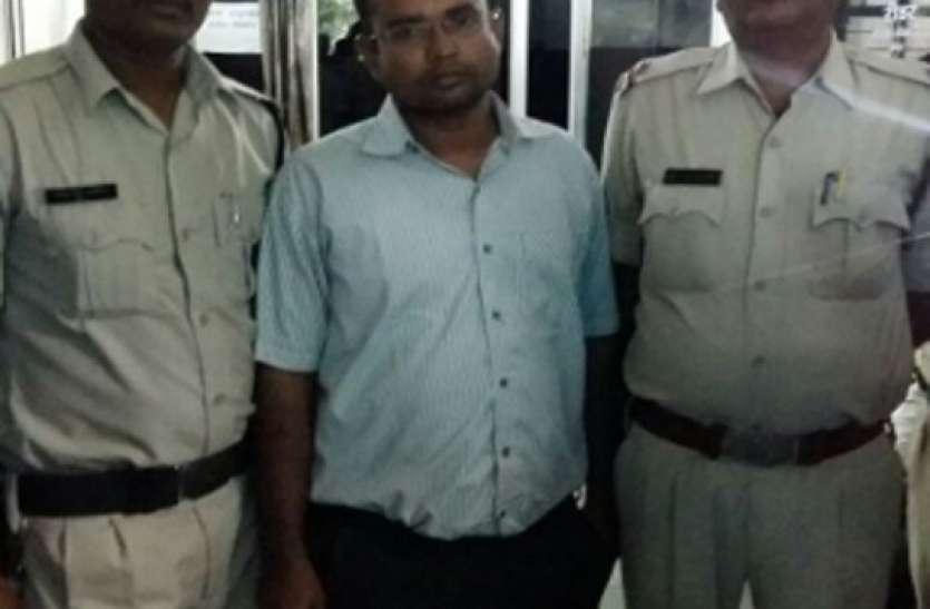 प्रधानमंत्री आवास योजना के नाम पर ठगी करने वाला जालसाज गिरफ्तार