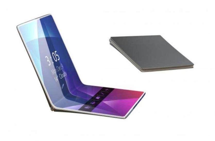 ये कंपनी Samsung को मात देकर पहले ला रही है फोल्डेेबल स्मार्टफोन, जानें कैसा होगा