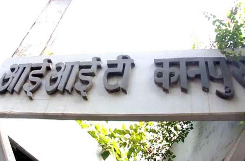 IIT Kanpur में निकली Project Attendent के पदों पर भर्ती, करें आवेदन