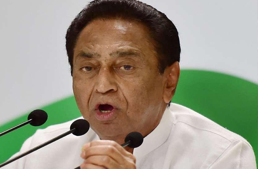 कमलनाथ की चुनावी सभाओं के बीच बावरिया शुरू करेंगे समीक्षा बैठकें