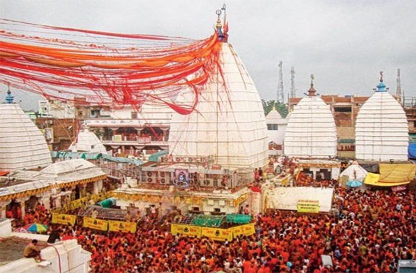 Shravan Mela 2018 In Baba Baidyanath Dham Has Started - श्रावणी मेले के  पहले दिन बाबा बैद्दनाथ धाम मंदिर में उमड़ा आस्था का सैलाब | Patrika News