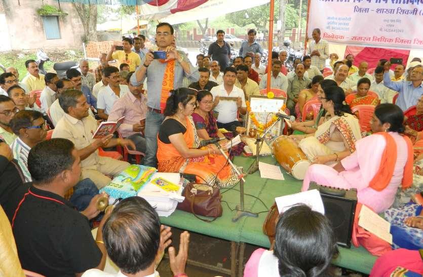हड़ताली लिपिकों ने शिव को मनाने किया सुंदरकाण्ड पाठ
