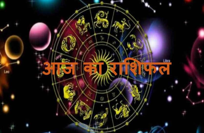 मेष, वृषभ, मिथुन, कर्क, सिंह, कन्या, तुला, वृश्चिक, धनु, मकर, कुंभ आैर मीन राशि का 11 नवंबर का राशिफल