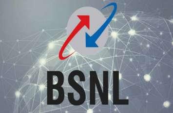 Jio को धूल चटा देगा BSNL का ये प्लान, मात्र 75 रुपये में मिलेगा अनलिमिटेड फायदा