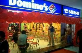 Domino's ने ग्राहकों को नहीं दिया GST कटौती का फायदा, सरकार ने थमाया नोटिस