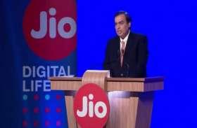 Jio दे रहा अपने यूजर्स को Free 2GB डाटा, जानें कैसे उठाए इसका फायदा