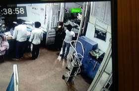 PHOTO GALLERY: अस्पताल में भर्ती कैदी पुलिस के सामने हुआ रफूचक्कर, दोनों प्रहरी के बदली हुई कहानी, हत्या का है आरोपी