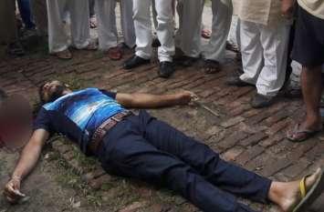 बागपत में घर से बुलाकर बीकॉम के छात्र की गोली मारकर हत्या