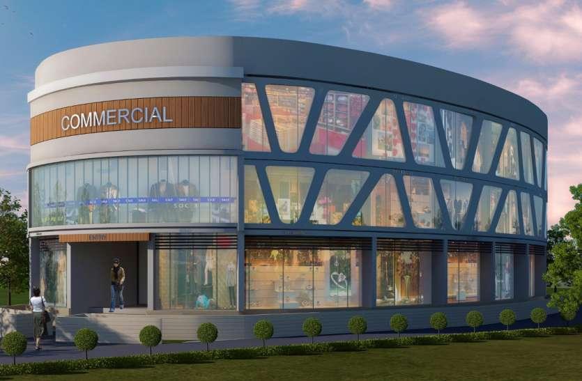 शहर में बनेंगे मॉल