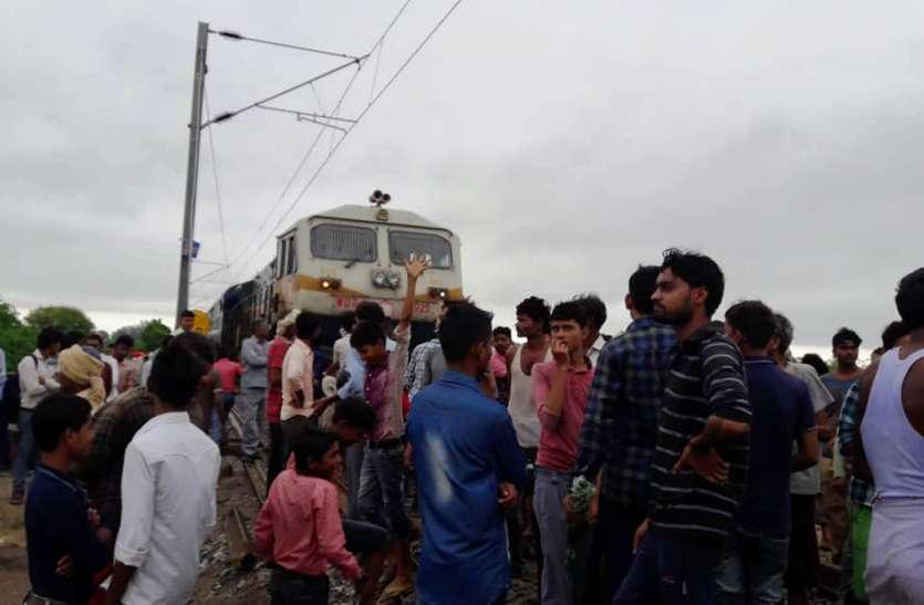 बारिश के पानी ने गांव को बनाया बंधक, ग्रामीणों ने ट्रैक पर लेट रोक दी ट्रेन