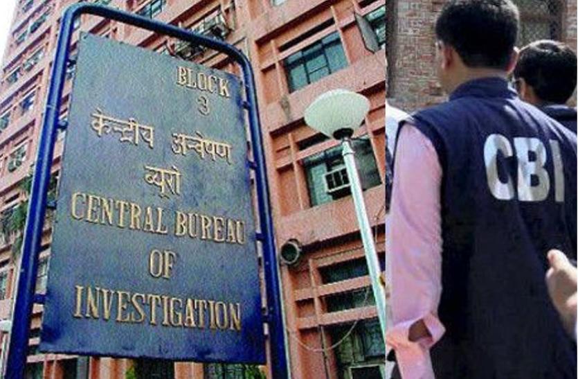 बिहार:अब तक हाईप्रोफाइल मामलो की जांच करने में फिसड्डी रही सीबीआई,क्या कर पाएगी मुजफ्फरपुर रेप कांड की उचित जांच!