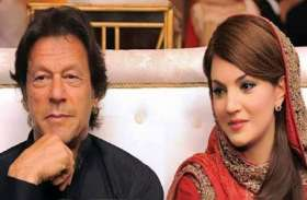 पाकिस्तानी सेना को जूते पॉलिश करने वाला प्रधानमंत्री चाहिए था, वो मिल गया - रेहम