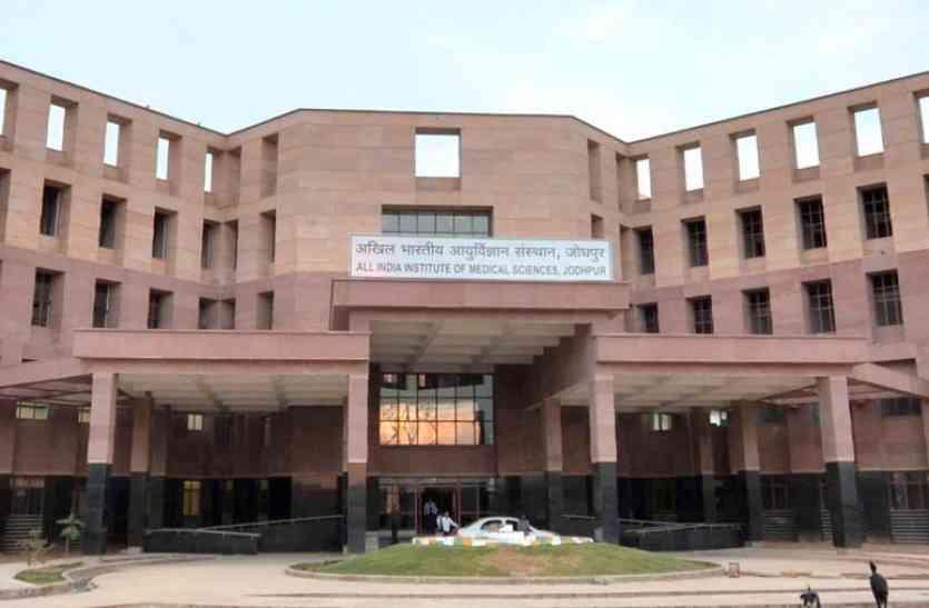 सोलर पॉवर से डेढ़ करोड़ का बिल बचाएगा जोधपुर एम्स