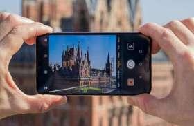 बिना नया फोन खरीदे महज 300 रुपये में बढ़ा सकते हैं स्मार्टफोन कैमरे की पावर