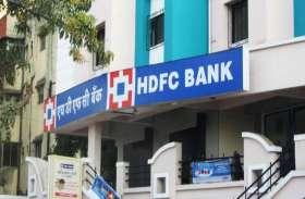 एचडीएफसी बैंक का मुनाफा 54 फीसदी बढ़ा, एक्सिस बैंक को 605 करोड़ रुपए का घाटा