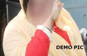प्रधानों और क्षेत्र पंचायत सदस्यों की बैठक में महिला कर्मचारी से मारपीट, विधायक भी थे मौजूद, प्रधान के खिलाफ नामजद FIR