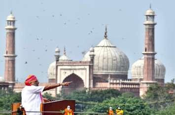 जश्न-ए-आजादी के भाषण में क्या हों मुद्दे? 15 अगस्त की स्पीच के लिए पीएम मोदी ने जनता से मांगे सुझाव